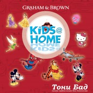 G&B_Kids_Disney_cover2