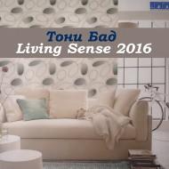 living_sense_2016_etiket