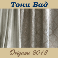 origami_cover_site