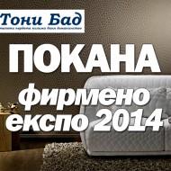 pokana_firmeno_expo_2014_2