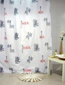 CHINA-00838