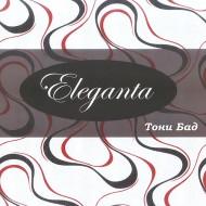 Колекция тапети Eleganta