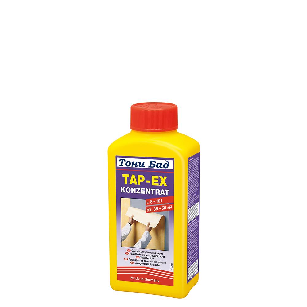 абльозер за сваляне тапети TAP-EX