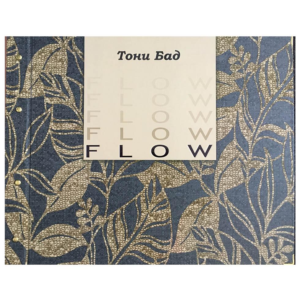 Каталог Тони Бад Flow 2016