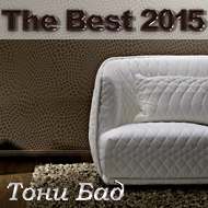 the_best_2015_cover
